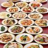 中國料理 北京 伊予鉄会館のおすすめポイント3