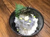 江乃華 JAPAN RAMENのおすすめ料理2