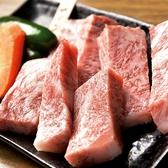 和牛焼肉・ホルモン 和っ牛! わっぎゅうのおすすめ料理2