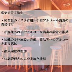 居酒屋 原始焼き 魚幸 ぎょこうの雰囲気1