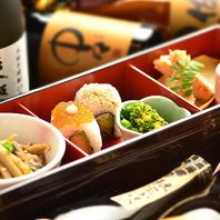 栄錦の居酒屋◇海鮮のほかにも、おばんざいや串焼きなど