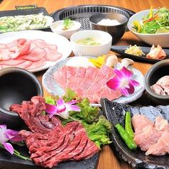 肉卸直送 焼肉 たいがのおすすめ料理1