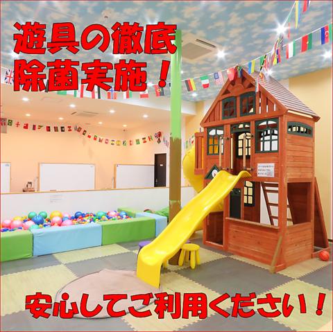 土日祝2H制【軽食カフェセット】2H利用料+軽食+ドリンク&ソフトクリームバー付1280円★