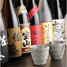 和食郷土料理 初代 岡山本店のおすすめドリンク3