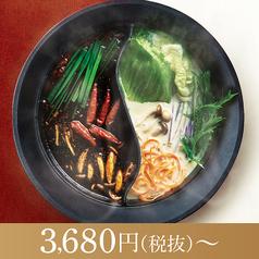 温野菜 若松高須店のコース写真