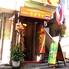 本格タイ料理 カオタイ 高田馬場店のロゴ
