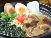 ハモニカ・クイナのおすすめ料理2