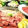 焼肉レストラン南山 レジャック店のおすすめポイント1