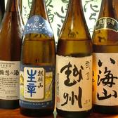 田、ぬき村のおすすめ料理3