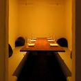 【個室 テーブル席】最大6名収容