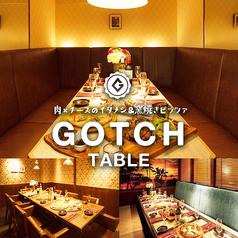 GOTCH TABLE 静岡駅店の写真