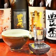 数ある日本酒や焼酎の中から厳選したお酒を揃えてます!