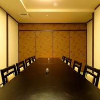 接待や食事会に☆畳の椅子テーブル席(2名様~22名様)