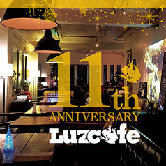 Luzcafe ルースカフェ