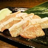 焼肉人.のおすすめ料理3