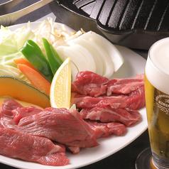 ジンギスカン&cafe キッチンラムのおすすめ料理1