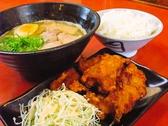 紅茶らーめん 紅 KURENAIのおすすめ料理2