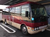 送迎バスございます!