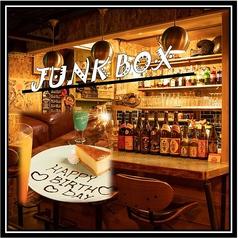 JUNK BOXの写真