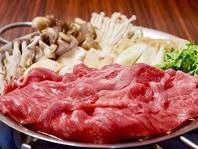女性に人気!甘辛い韓国風和牛すき焼き&鉄板鍋コース!