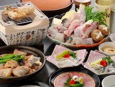 海鮮料理 ふぐ活