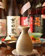 【焼酎・日本酒・果実酒は約100種類】