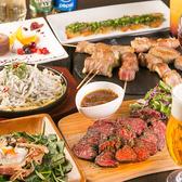 串焼きバル mansun まんさん 池袋東口店のおすすめ料理3