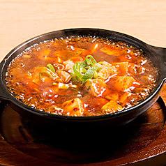 菜香厨房 さいこうちゅうぼう 御旅屋通り店のおすすめ料理1