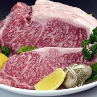入荷すらも難しいランクのお肉をご提供
