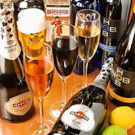 ◆豊富なお酒をご用意!◆スパークリングワイン飲み放題