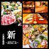新 ARATA 八重洲京橋店の写真