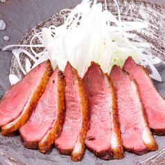 カモ肉のロースト