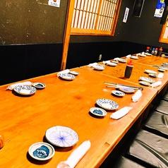 ○八ホルモン 居酒屋3号店の特集写真