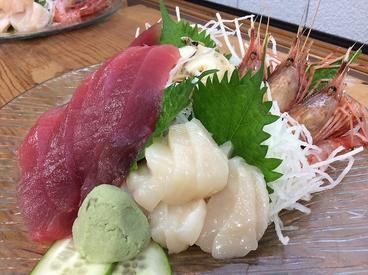 ほたる家 土崎のおすすめ料理1