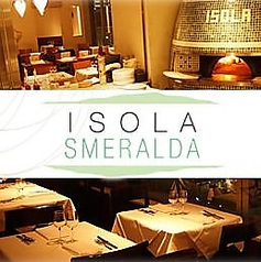 ISOLA SMERALDA 丸ビルの写真