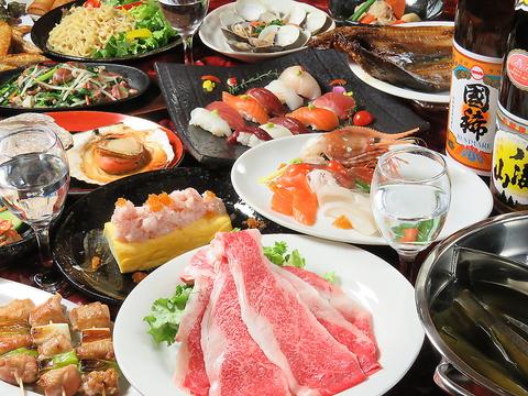 Izakayazekkochoshabushabutoteppanyakiniku Maguroryorimotabehodai image