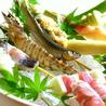 串とも 肴町店のおすすめポイント3