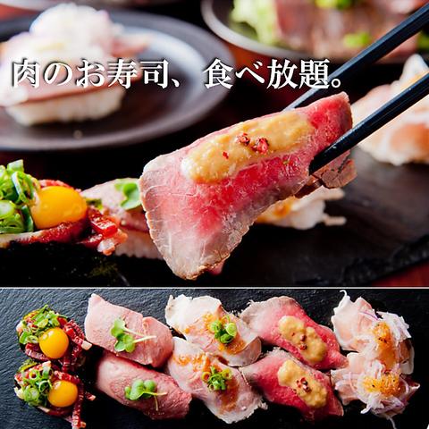 肉バル×イタリアン RIVIO リヴィオ 京橋北店