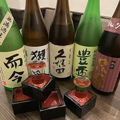 三陸旬彩すノ家 矢巾駅前店の特集写真