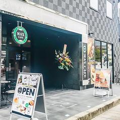 MAX CAFE 福島郡山駅前店の写真