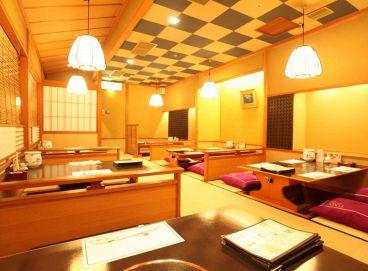 札幌かに家 本店の雰囲気1