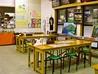 和気茶屋のおすすめポイント1