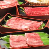 遠野物語 盛岡のおすすめ料理3