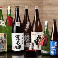 北海道の地酒、種類豊富にご用意しております☆