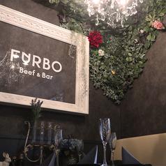 FURBO 上野の雰囲気1