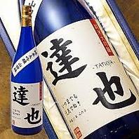 ☆世界で1つだけのお酒☆