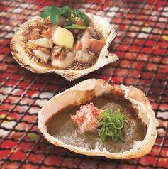 料理メニュー写真【北海道/青森】帆立の浜焼/かに味噌の甲羅焼