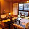 山ばな平八茶屋のおすすめポイント3