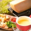 料理メニュー写真ラクレットチーズフォンデュ