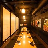 博多餃子舎 603 新横浜店の雰囲気2